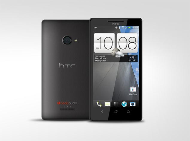 Spesifikasi dan harga HTC M7 di indonesia