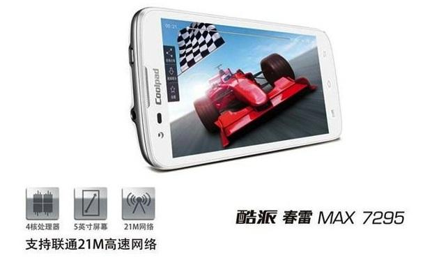 Harga dan Spesifikasi Coolpad MAX 7295