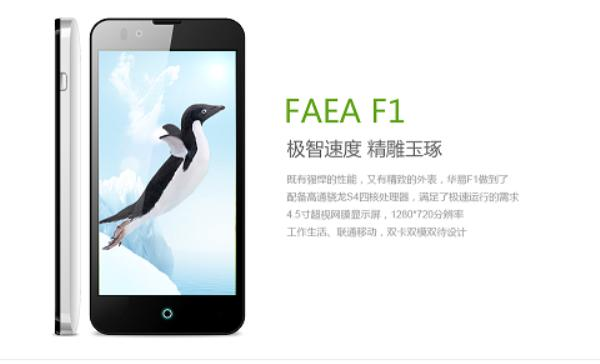 FAEA-Penguin-Phone-F1