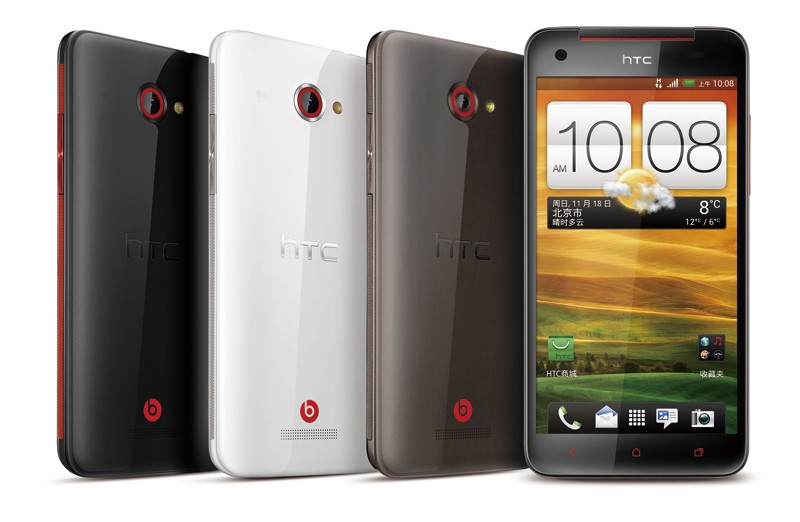 HTC Butterfly akan Segera Hadir