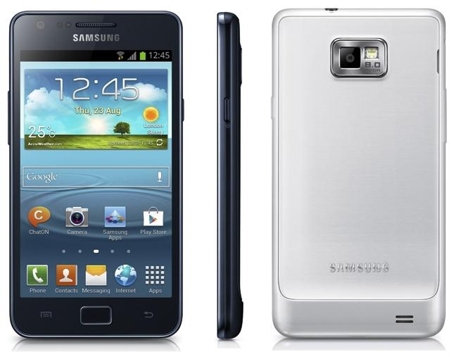 Sistem Android Jelly Bean akan Disematkan pada Samsung Galaxy S2
