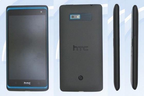 HTC 606w Dengan Kamera Ultrapixel