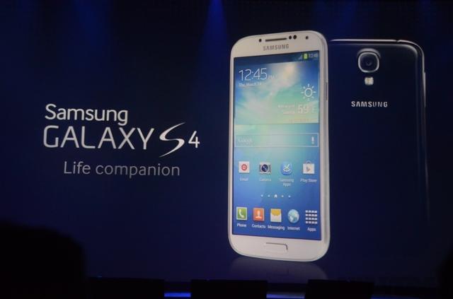 Kapan Samsung Galaxy S4 Tersedia