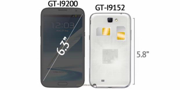 Samsung Galaxy Mega 5.8 dan 6.3 Diluncurkan Pertengahan 2013
