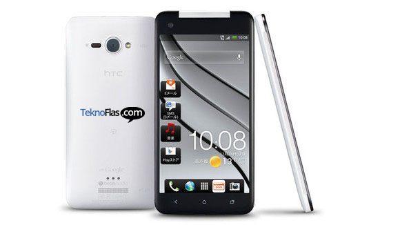 HTC Butterfly S mengadopsi Fitur HTC One?