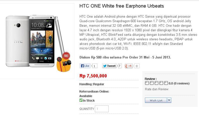 Harga HTC One Di Indonesia di bandrol 7.5 Juta