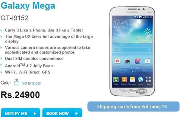 Harga resmi Samsung Galaxy Mega di India