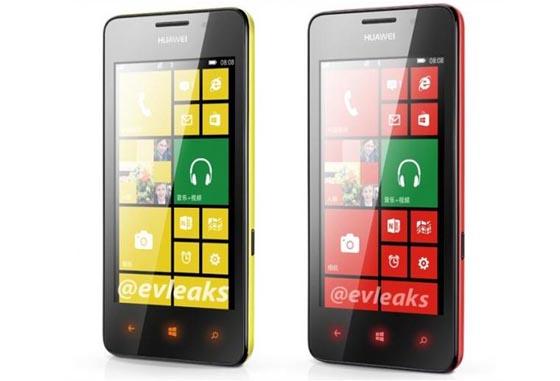 Bocoran Huawei Ascend W2 Warna Kuning dan Merah