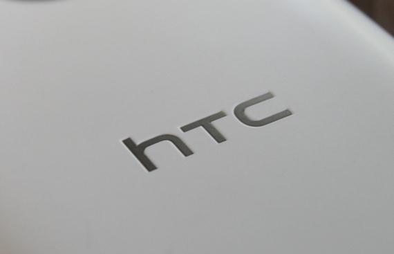 HTC Kalahkan Samsung Di Pasar Smartphone Jepang