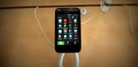 Inilah bocoran HTC Desire 200