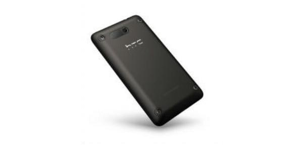 Bocoran Spesifikasi HTC Zara Dilengkapi Kamera UltraPixel