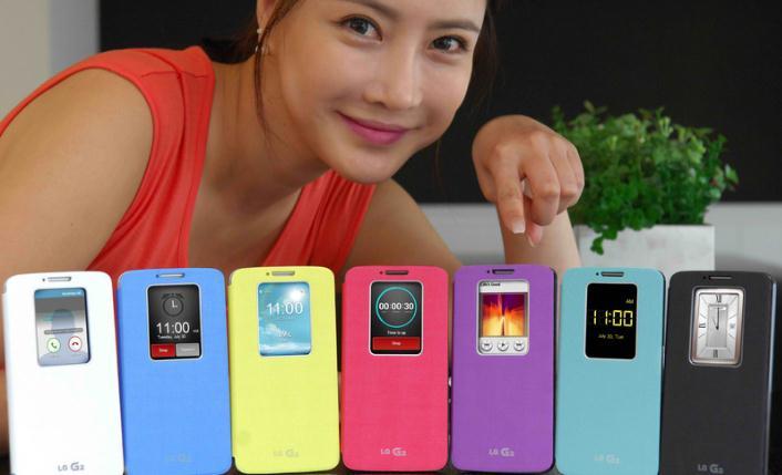 Inilah 7 Warna Casing LG Optimus G2