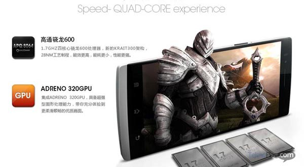Oppo Find 5 Sekarang Gunakan Chipset Snapdragon 600