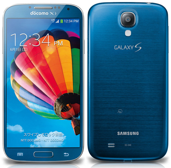 Samsung Galaxy S4 Blue Artic