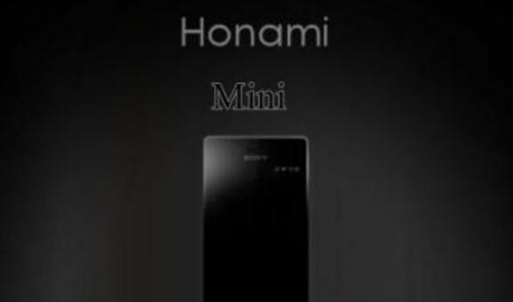 Sony Honami Siapkan Versi Mini