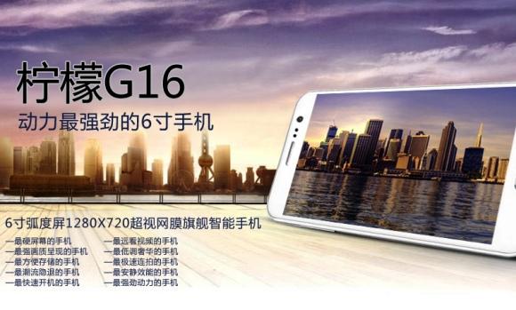 Harga dan Spesifikasi Phablet Green Lemon G18 dan G16 HD