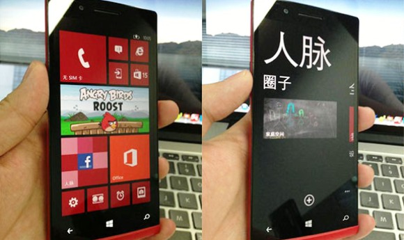 Oppo Find 5 Akan Mengusung OS Windows Phone?