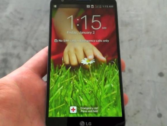Phablet LG Optimus G2 akan Meluncur Oktober Mendatang?