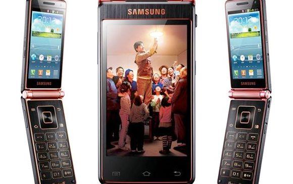 Samsung Galaxy Folder Akan Diluncurkan Agustus 2013?