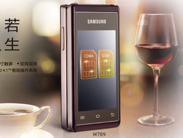 Harga Samsung Hennessy