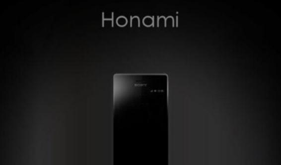 Inilah Bocoran Sony Honami Mini