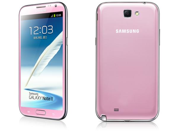 Samsung Galaxy Note III Pink