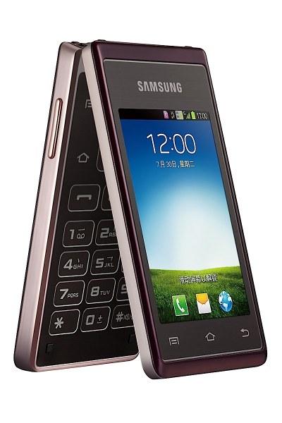 Samsung Galaxy Hennesy