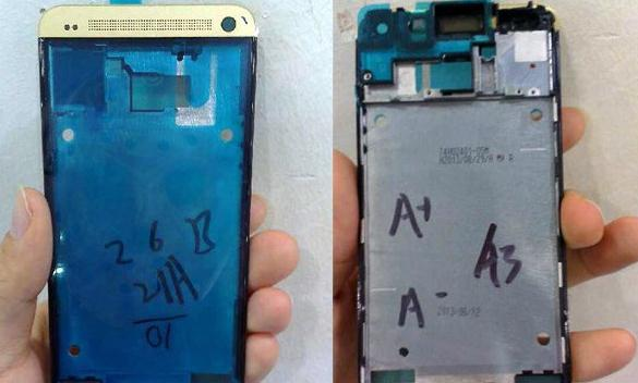 HTC Siapkan HTC One Warna Emas