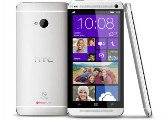 Inilah Bocoran Foto dan Spesifikasi HTC Harmony