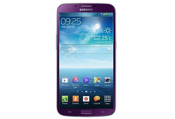 Samsung Galaxy Mega 6.3 Warna Ungu Resmi Dirilis