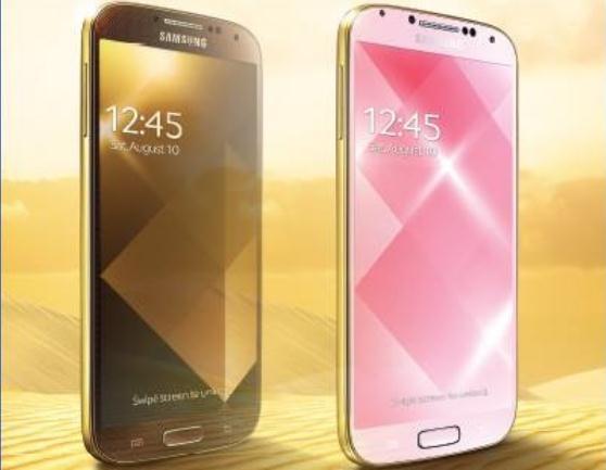 Samsung Luncurkan Galaxy S4 Gold Edition