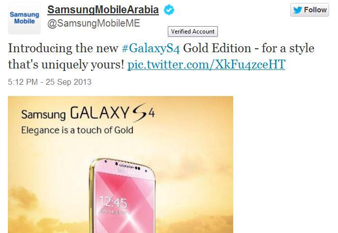 Samsung Luncurkan Galaxy S4 Gold Edition2