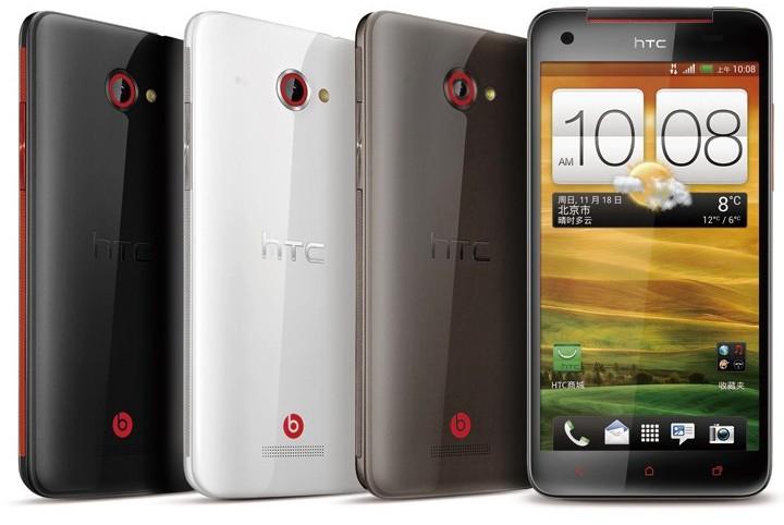 HTC Butterfly 2 Diperkirakan akan Rilis Januari 2014 Mendatang
