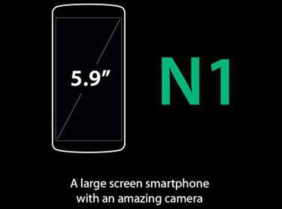 Kisaran Harga Oppo N1 Diperkirakan antara Rp 4-5 Jutaan