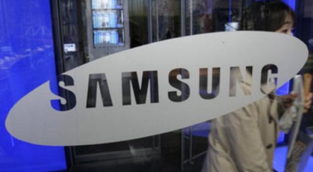 Bocoran Spesifikasi Smartphone Samsung Layar Fleksibel