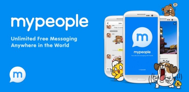 Cara Daftar Mypeople Messenger  Aplikasi chating Baru