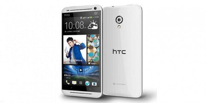HTC Desire 709d, Smartphone Dual SIM Resmi Dirilis