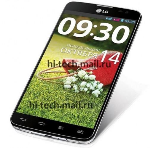 Harga LG G Pro Lite Dual Dibanderol Rp 4,5 Juta