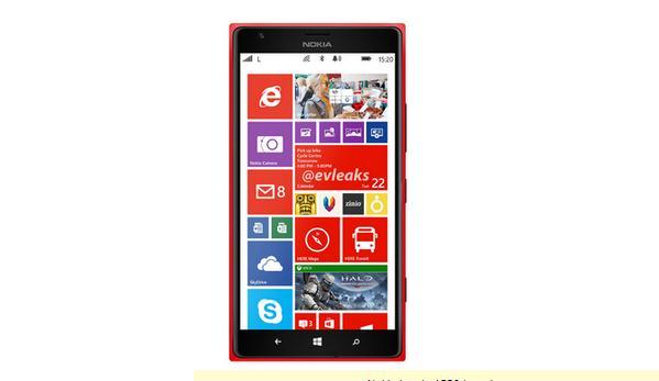 Inikah Foto Resmi Nokia Lumia 1520 Warna Merah