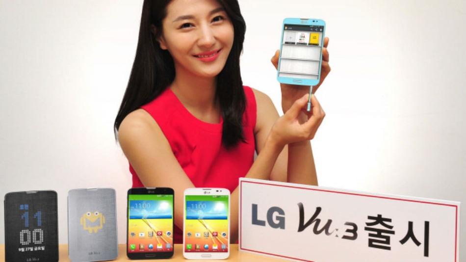 LG Vu 3 Hands-on Video, Lihat Yuk!