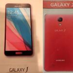 Samsung Galaxy J, Varian Baru Galaxy Series