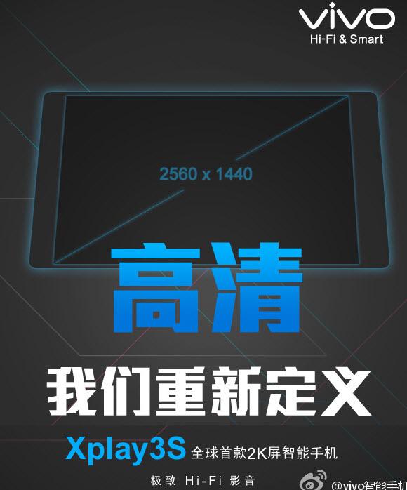 Vivo Xplay 3S Smartphone Berfitur Display 2K HD Pertama di Dunia