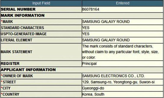 Samsung Galaxy Round dengan Layar Fleksibel