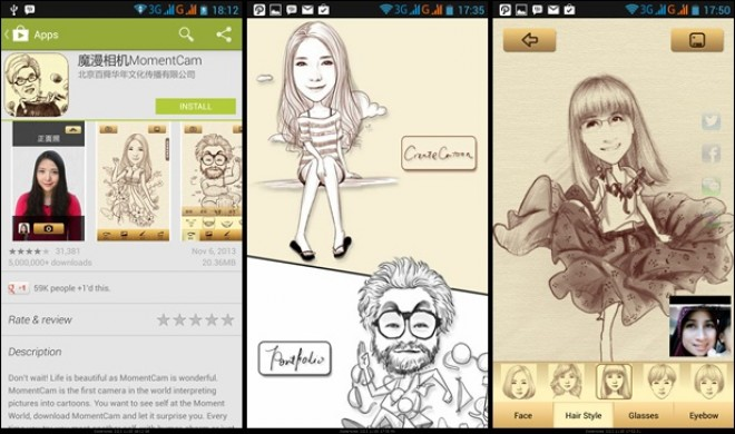MomentCam dan Camera 360 Kini Terhubung Dengan WeChat