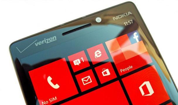 Nokia Lumia 929 Akan Rilis 6 Desember 2013
