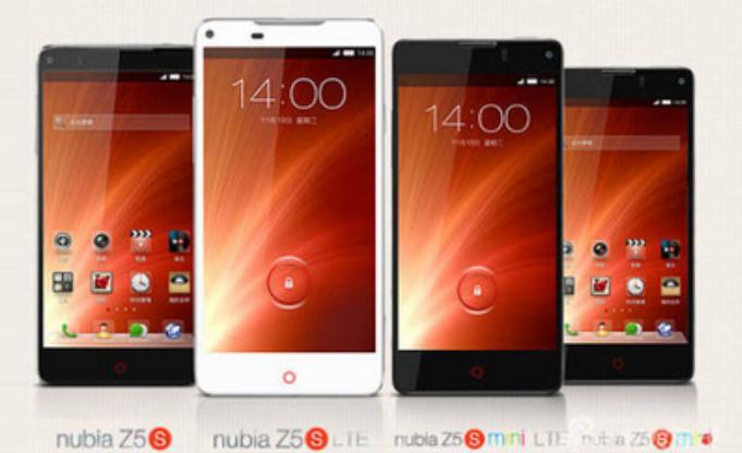 Nubia Z5S dan Nubia Z5S Mini Resmi Diumumkan