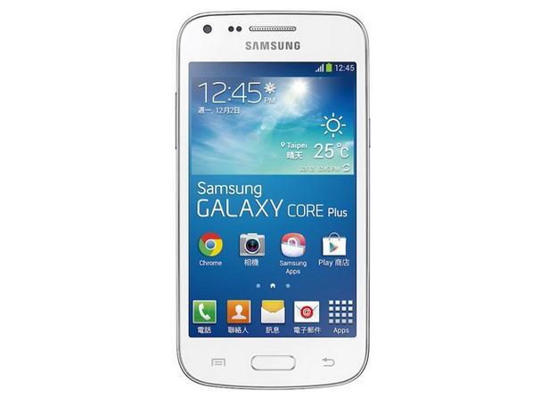 Samsung Galaxy Core Plus Resmi Meluncur di Taiwan