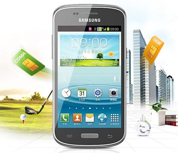 Samsung Galaxy Infinite Android Dual SIM Untuk Segmen Menengah