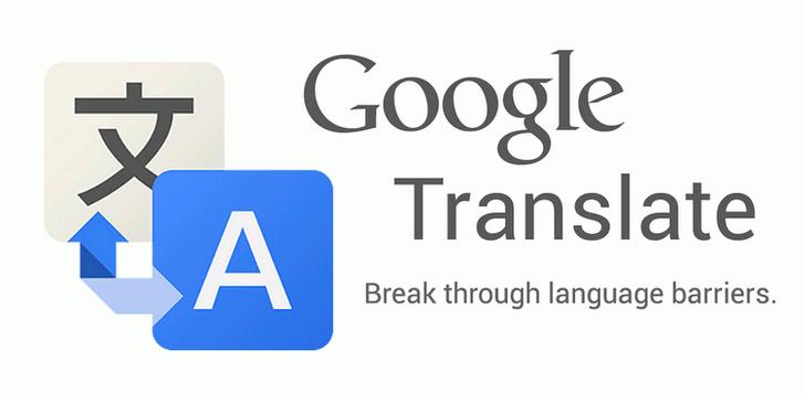 Update Google Translate Untuk Android Terbaru