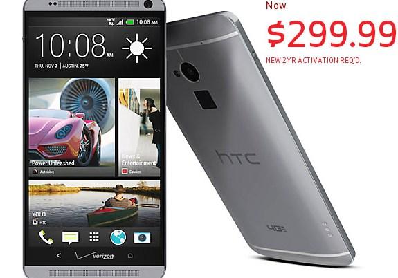 Harga HTC One Max Melalui Verizon Dibandrol Rp 3,5 Jutaan (Sistem Kontrak)
